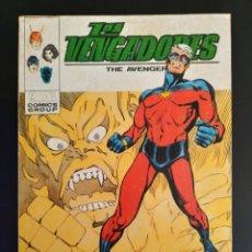 Cómics: VENGADORES, LOS (1969, VERTICE) 43 · III-1973 · SORPRESA TRAS SORPRESA. Lote 218016831