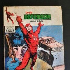 Cómics: DAREDEVIL (1969, VERTICE) -DAN DEFENSOR- 39 · VIII-1972 · EL PROYECTO CUATRO. Lote 218023763