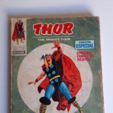 Cómics: THOR (1970, VERTICE) 12 · 1971 · TODOS CONTRA MI. Lote 218027706