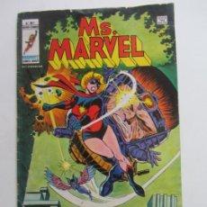 Cómics: MS. MARVEL - V 1 Nº 5 - MUNDI COMICS VERTICE C12 HJJ. Lote 218240157