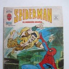 Cómics: SPIDERMAN V.3 Nº 17. ¡ LA EMOCIÓN DE LA CAZA VÉRTICE C12 HJJ. Lote 218240630