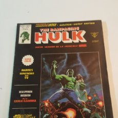 Cómics: MUNDI COMICS N° 15 THE RAMPAGING HULK 1980 COMICS VERTICE. Lote 218246853