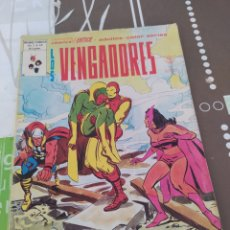 Cómics: LOS VENGADORES VOL2 N46. Lote 218278917
