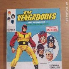 Cómics: LOS VENGADORES VOL 1 N 10 VÉRTICE. Lote 218323388