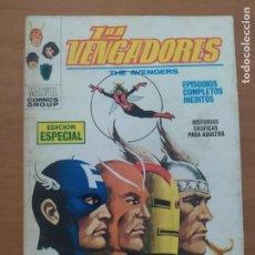 Cómics: LOS VENGADORES VOL 1 N 7 VÉRTICE. Lote 218324226