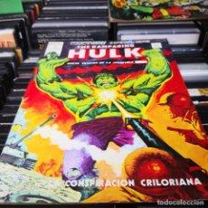 Cómics: THE RAMPAGING HULK, MUNDI-COMICS, ESPECIAL LA MASA Nº 1, LA CONSPIRACIÓN CRILORIANA. Lote 218409880