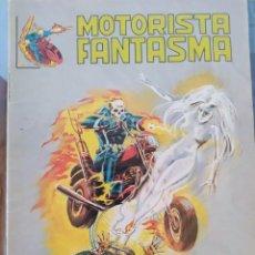 Cómics: DESCATALOGADO-MOTORISTA FANTASMA Nº 6 SURCO 1979 -125 PESETAS-¡¡¡¡EXCELENTE ESTADO !!!!! (VFN). Lote 218419108