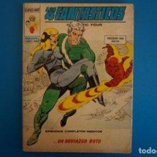 Cómics: COMIC DE LOS 4 FANTASTICOS UN NOVIAZGO ROTO Nº 65 AÑO 1974 DE TACO EDICIONES VERTICE LOTE 26 A. Lote 218445997
