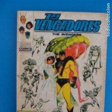 Cómics: COMIC DE LOS VENGADORES LA BODA Nº 27 AÑO 1972 DE TACO EDICIONES VERTICE LOTE 26 B. Lote 218474533