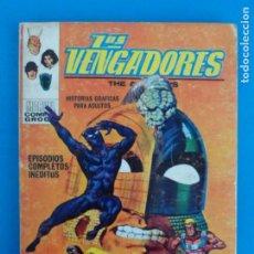 Cómics: COMIC DE LOS VENGADORES LA PICAPIEDRA DE LA SERPIENTE N º 33 AÑO 1972 DE LOTE 26 B. Lote 218479588