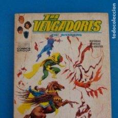 Cómics: COMIC DE LOS VENGADORES EL FIN DEL MUNDO Nº 28 AÑO 1972 DE TACO EDICIONES VERTICE LOTE 26 B. Lote 218479816