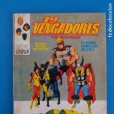 Cómics: COMIC DE LOS VENGADORES TRAICION Nº 30 AÑO 1969 DE TACO EDICIONES VERTICE LOTE 26 B. Lote 218480151