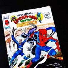 Cómics: BASTANTE NUEVO SUPERHEROES 4 VOL II VERTICE. Lote 218514205