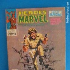 Cómics: COMIC DE HEROES MARVEL EL ULTIMO EMBOSCADO Nº 3 AÑO 1977 DE TACO EDICIONES VERTICE LOTE 29 C. Lote 218666718