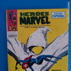 Cómics: COMIC DE HEROES MARVEL NUEVA CRISIS Nº 10 AÑO 1972 DE TACO EDICIONES VERTICE LOTE 29 C. Lote 218666935