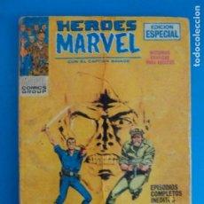 Cómics: COMIC DE HEROES MARVEL DOS CONTRA HYDRA Nº 4 AÑO 1972 DE TACO EDICIONES VERTICE LOTE 29 C. Lote 218667490