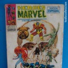 Cómics: COMIC DE HEROES MARVEL VISPERAS DE MUERTE Nº 5 AÑO 1972 DE TACO EDICIONES VERTICE LOTE 29 C. Lote 218668165