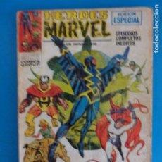 Cómics: COMIC DE HEROES MARVEL EL ORIGEN DE LOS INHUMANOS Nº 1 AÑO 1972 DE TACO EDICIONES VERTICE LOTE 29 C. Lote 218668347