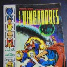 Cómics: LOS VENGADORES. ANUAL 80 Nº 2. Lote 218675833
