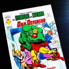 Cómics: HEROES MARVEL 16 MUY NUEVO PERO TIENE REPARACIÓN EN PORTADA VOL II VERTICE. Lote 218683488