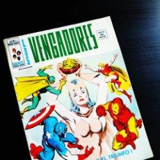 Cómics: LOS VENGADORES 23 VOL II MUY NUEVO PERO TIENE SIGNOS ROEDOR PORTADA VERTICE. Lote 218694012