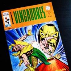 Cómics: CASI EXCELENTE ESTADO LOS VENGADORES 29 MUNDI COMICS VOL II VERTICE. Lote 218694687