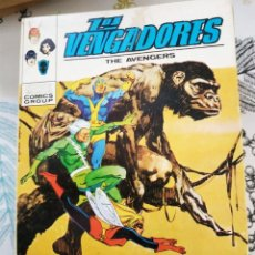 Cómics: LOS VENGADORES V1 N.º 35 EL HOMBRE MONO ATACA VERTICE TACO. Lote 218749447