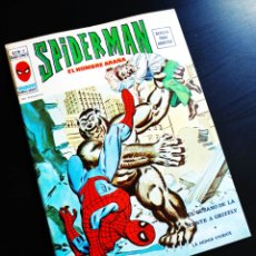 Cómics: CASI EXCELENTE ESTADO SPIDERMAN 4 VOL II MUNDI COMICS VERTICE. Lote 218769213