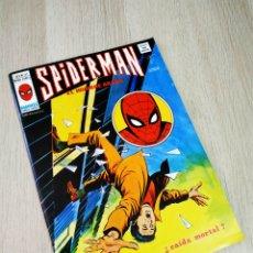 Cómics: EXCELENTE ESTADO SPIDERMAN 37 VOL III MUNDI COMICS VERTICE. Lote 218772971