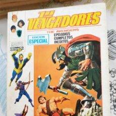 Cómics: LOS VENGADORES V1 N.º 22 DOMAR A UN TITAN VERTICE TACO. Lote 218790737