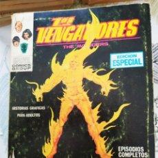 Cómics: LOS VENGADORES V1 N.º 3 INVASIÓN DE LOS HOMBRES LAVA VERTICE TACO. Lote 218790873