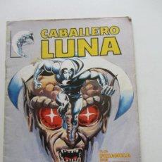 Cómics: CABALLERO LUNA -4 LA PESADILLA DE MORFEO SURCO VERTICE E8. Lote 218997583
