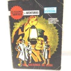 Cómics: SELECCIONES VÉRTICE LOS ASESINOS DE CERA VERTICE N° 57. Lote 219037752