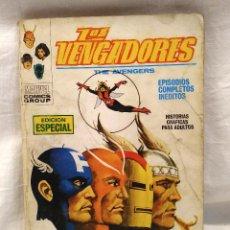 Cómics: LOS VENGADORES CONTRA EL CABALLERO NEGRO Nº 7 VERTICE AÑO 1970. Lote 219037782
