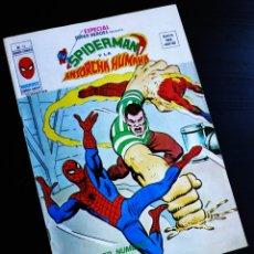 Cómics: MUY BUEN ESTADO ESPECIAL SUPERHEROES 14 VERTICE. Lote 219148363