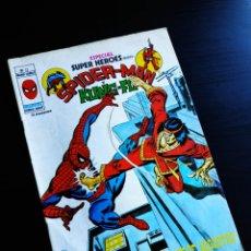 Cómics: BUEN ESTADO ESPECIAL SUPERHEROES 13 VERTICE. Lote 219148512