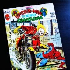 Cómics: MUY BUEN ESTADO ESPECIAL SUPERHEROES 7 VERTICE. Lote 219148731