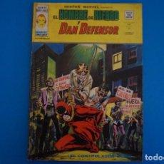 Cómics: COMIC DE EL HOMBRE DE HIERRO Y DAN DEFENSOR EL CONTROLADOR ATACA AÑO 1974 Nº 35 LOTE 14 A DE VERTICE. Lote 219156931