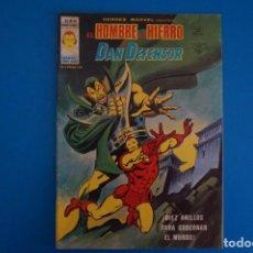 Cómics: COMIC DE EL HOMBRE DE HIERRO Y DAN DEFENSOR DIEZ ANILLOS PARA... AÑO 1974 Nº 44 DE VERTICE L 14 A. Lote 219160078