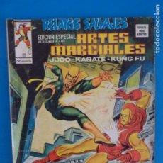 Cómics: COMIC DE RELATOS SALVAJES UN DUELO DE HIERRO AÑO 1976 Nº 21 DE VERTICE LOTE 21 E. Lote 219172713