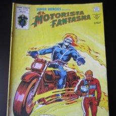 Cómics: SUPER HEROES (1974, VERTICE) 128 · 1976 · EL MOTORISTA FANTASMA. EL FIN DE UN CAMPEON. Lote 219213796