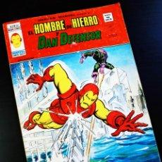 Cómics: SELECCIÓNES MARVEL 33 NORMAL ESTADO MUNDI COMICS VERTICE. Lote 219248861