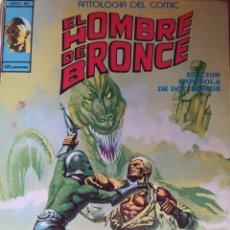 Cómics: ANTOLOGIA DEL COMIC - EL HOMBRE DE BRONCE N° 10. Lote 219306740
