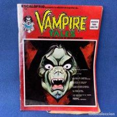 Cómics: COMIC ESCALOFRIO Nº 13 - VAMPIRE TALES Nº 3 - HISTORIAS GRÁFICAS DE MEDIANOCHE. Lote 219311725
