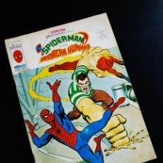 Cómics: BUEN ESTADO SUPERHEROES 14 ESPECIAL VERTICE. Lote 291353263