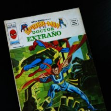 Cómics: BUEN ESTADO SUPER HEROES 63 VOL II VERTICE. Lote 253639495