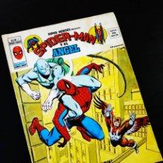 Cómics: SUPER HEROES 27 NORMAL ESTADO VOL II VERTICE. Lote 219320025