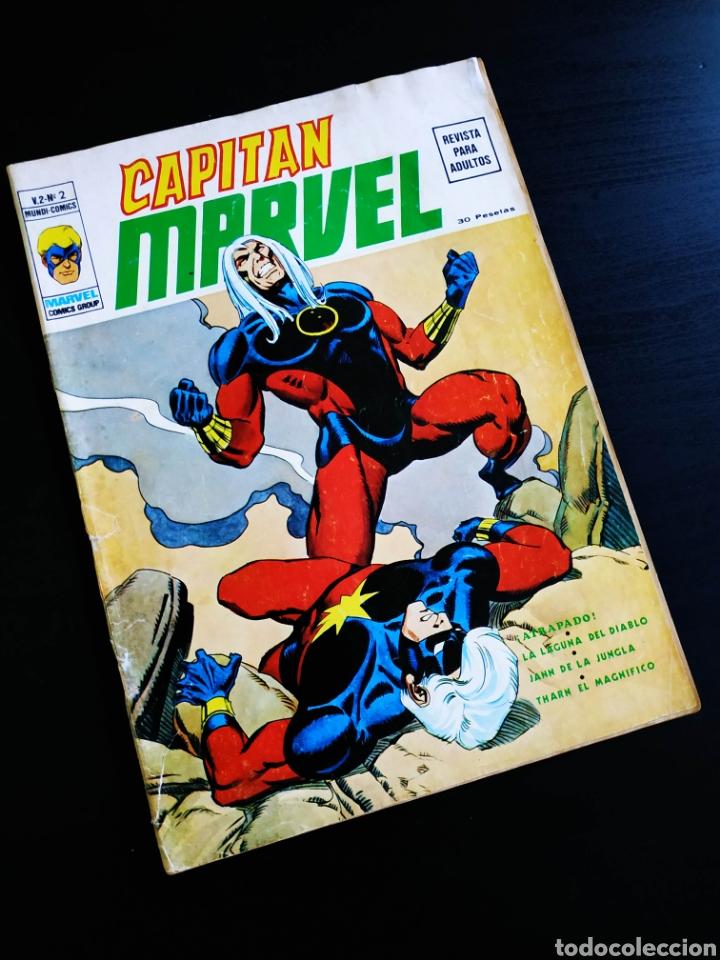 BUEN ESTADO CAPITÁN MARVEL 2 VOL II VERTICE (Tebeos y Comics - Vértice - Otros)