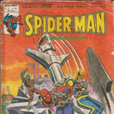 Cómics: CÓMIC SPIDERMAN Nº 65 VOL.3 ED. VÉRTICE / MARVEL COLOR. Lote 219593962