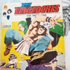 Cómics: LOS VENGADORES V 1 N.º 37 LA MUERTE DE UNA ALEYENDA TACO. Lote 219766103
